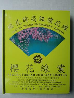 Каталог цветов ниток Sakura Thread (вискоза)