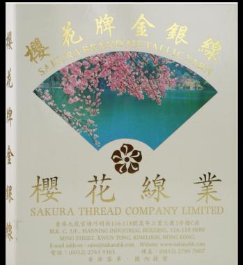 Каталог цветов нитей Sakura Thread (металик)